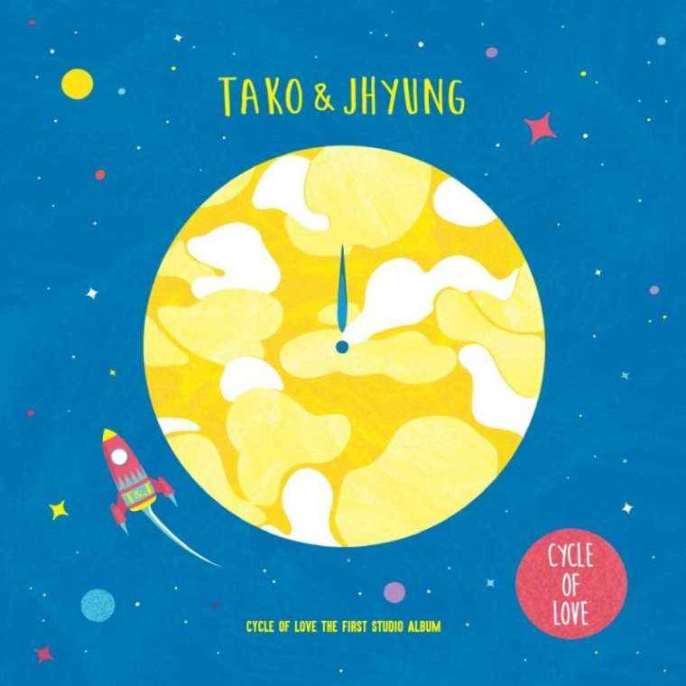 Tako & Jhyung - Cycle of Love (album cover)