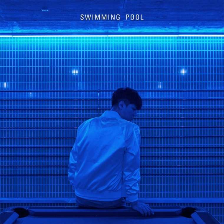 The Suite - Swimming Pool (album cover)