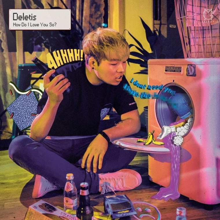 Deletis - How Do I Love You So? (cover art)