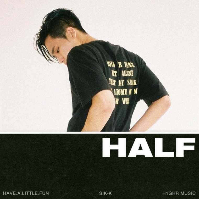 Sik-K - H.A.L.F (album cover)