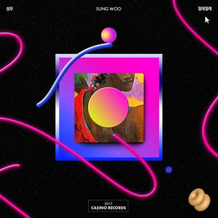 Sung Woo - 절레절레 (cover art)