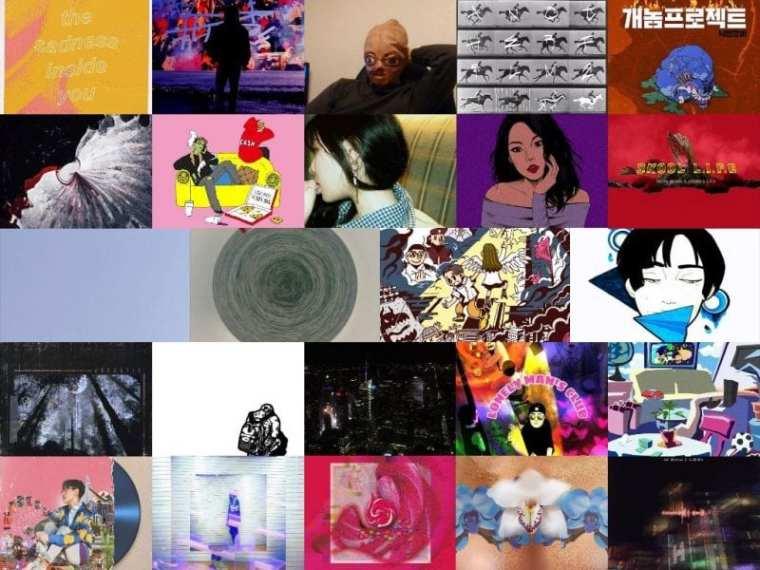 Mixtape covers June '17