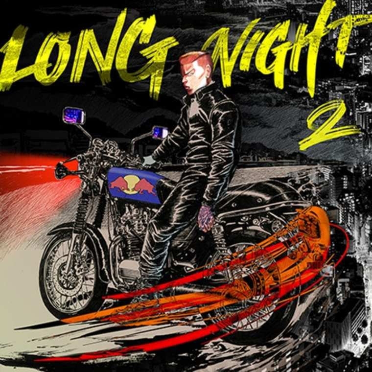 Stimpack - Long Night (cover art)