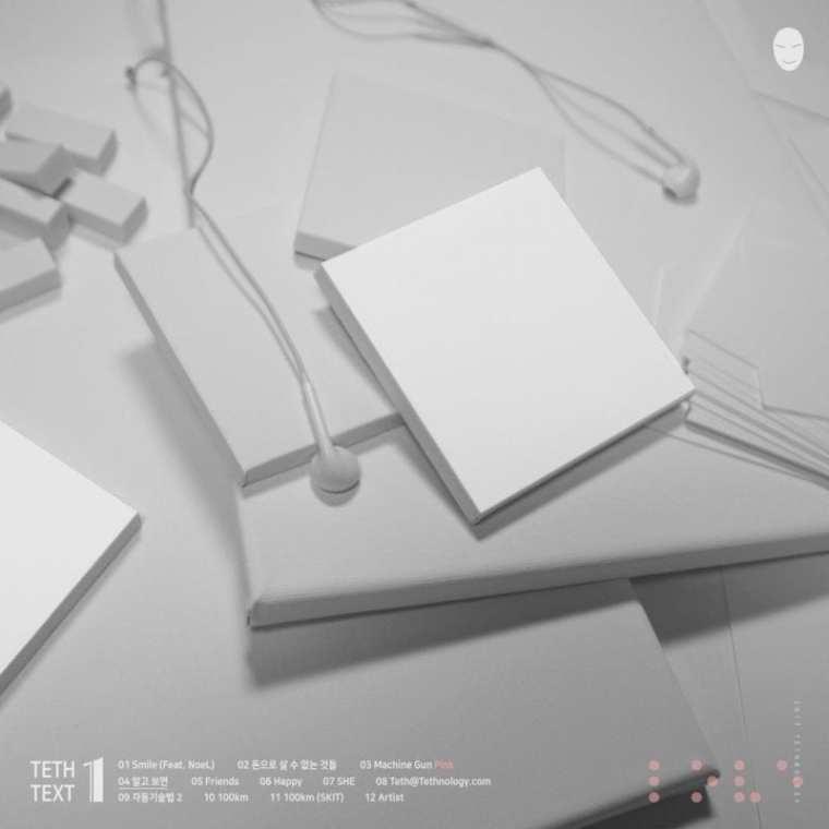 Teth - TEXT 1 (album cover)