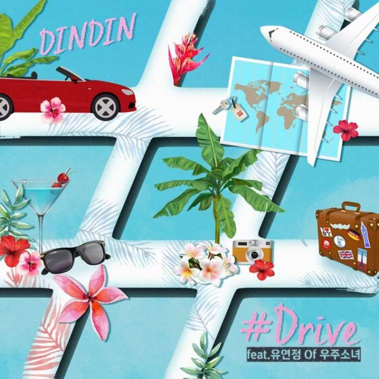 DinDin - #Drive (cover art)