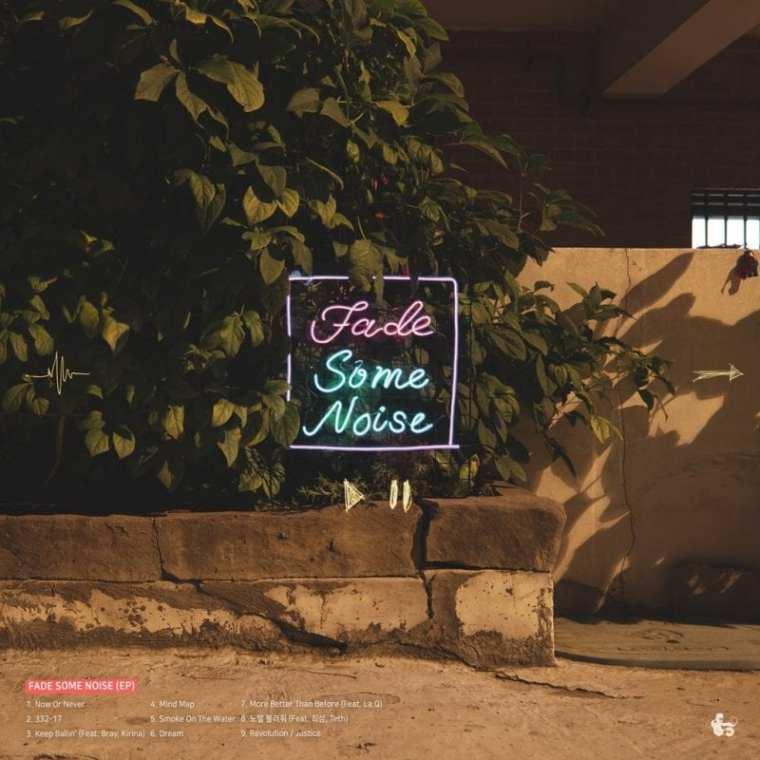 Fade - Fade Some Noise (album cover)