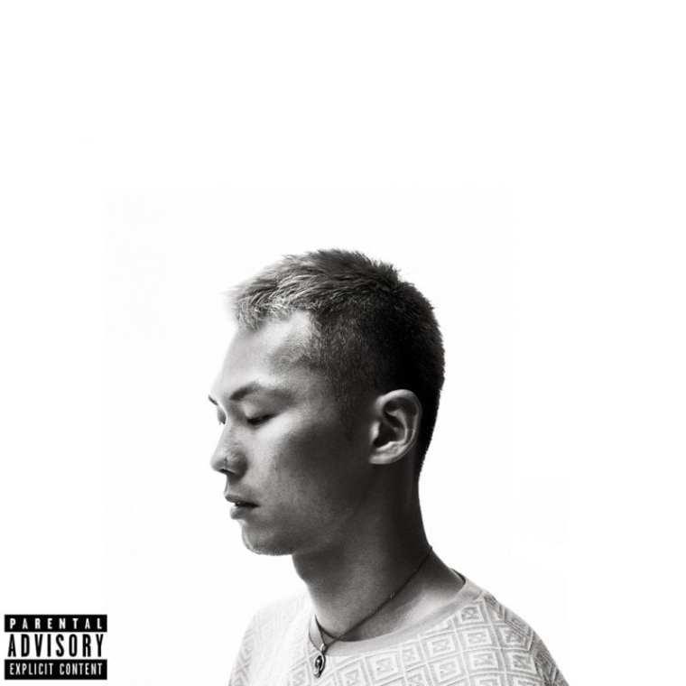 Macdaddy - Sec of Mine (album cover)