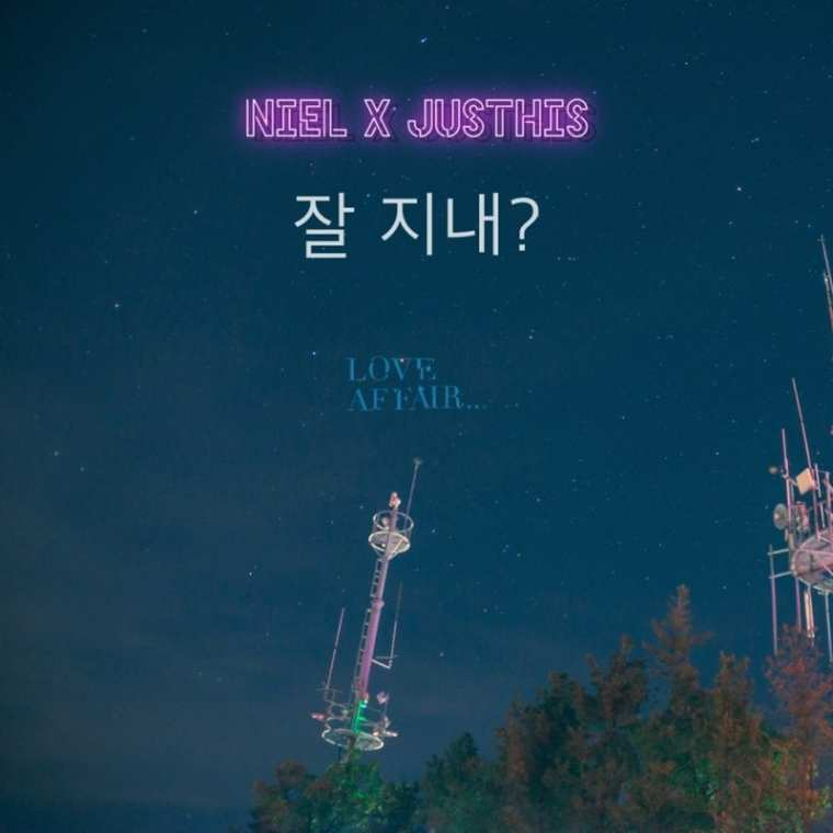 NIEL X JUSTHIS - LOVE AFFAIR 2 (cover art)