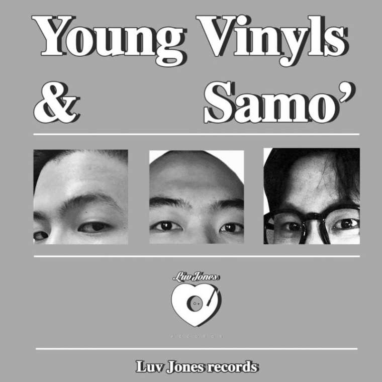 Young Vinyls & Samo' (official mixtape cover)