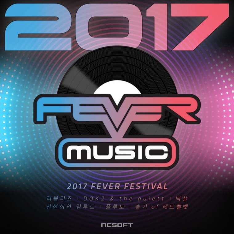 Fever Music 2017 (album cover)