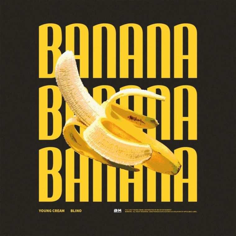 Young Cream - Banana (cover art)