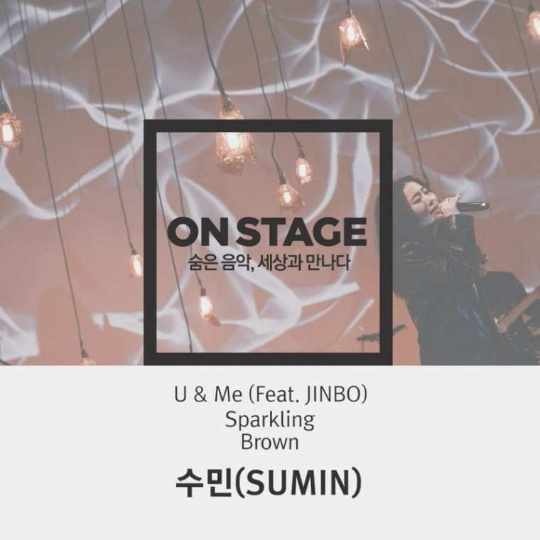 SUMIN - On Stage 364 (cover art)
