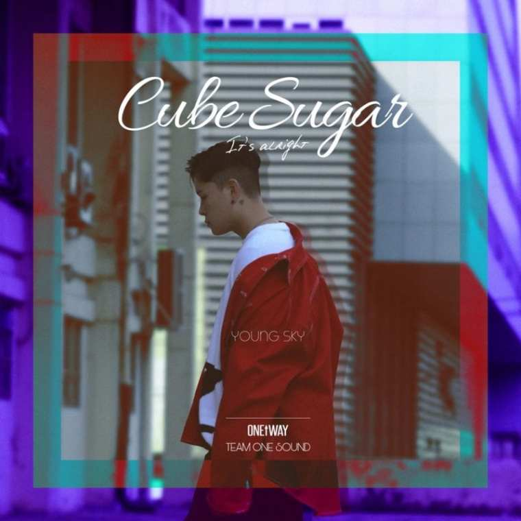 Young Sky- Cube Sugar (cover art)