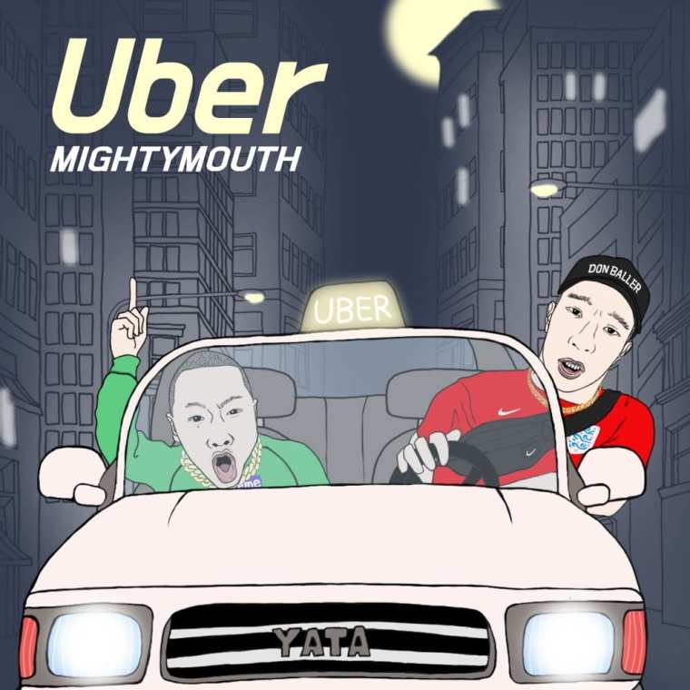 Mighty Mouth - Uber (cover art)
