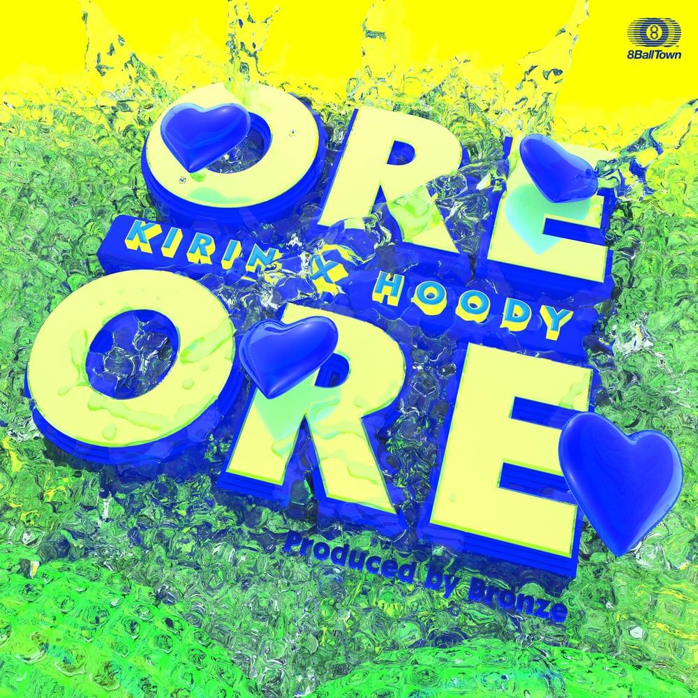 Ore - Single av Kenton Slash Demon p Apple Music
