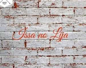 Issa no Lija – The Best Is Yet To Come 6K Appreciation Song Hiphopza - Bathathe Milz & Issa no Lija – This Is Too Much