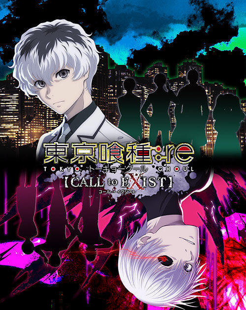 Tokyo Ghoul: re Call to Exist dostało Characters Trailer