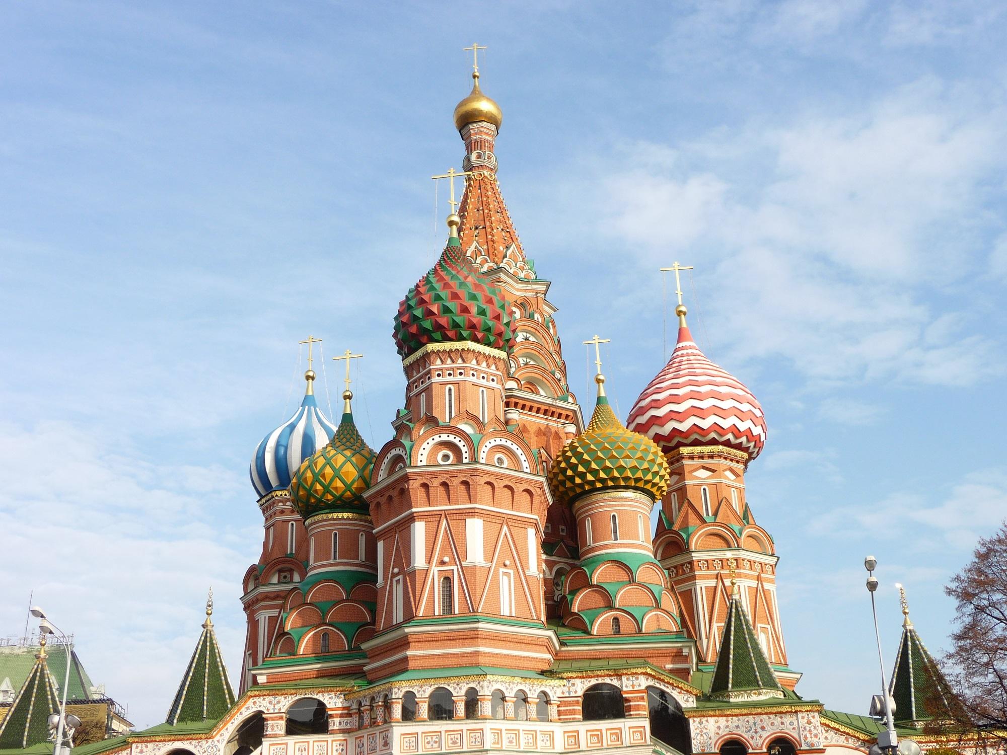 Basiliek Moskou Rusland