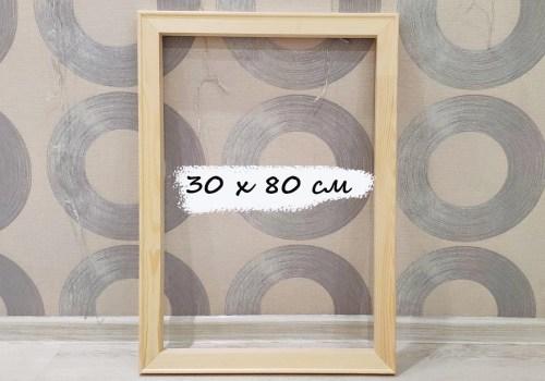 Подрамник для холста 30 x 80 см