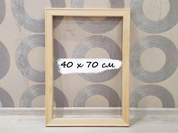 Подрамник для холста 40 x 70 см