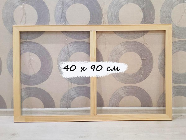 Подрамник для холста 40 x 90 см