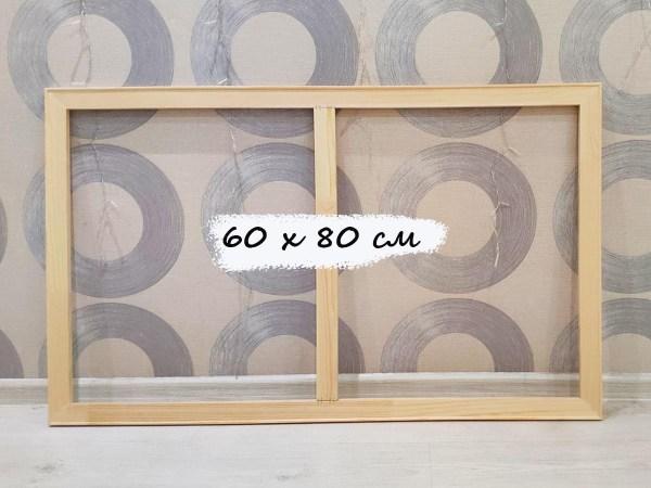 Подрамник для холста 60 x 80 см