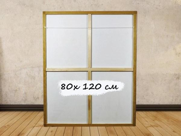 Подрамник для холста 80 x 120 см