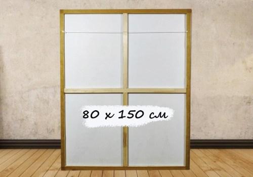 Подрамник для холста 80 x 150 см