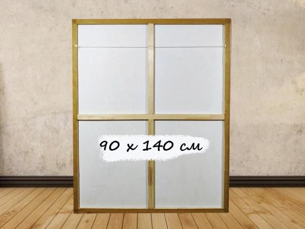 Подрамник для холста 90 x 140 см