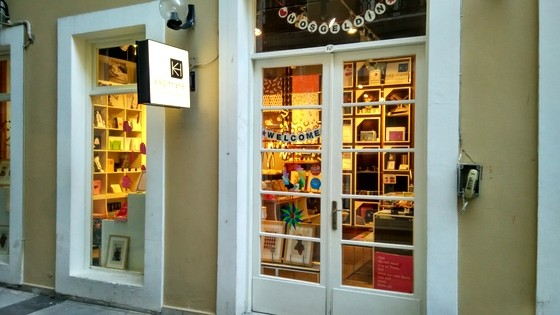 Best Boutiques in Istanbul house of paper