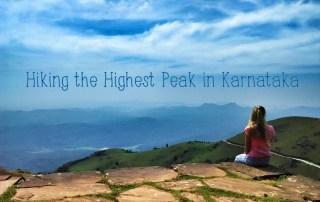 highest peak in karnataka