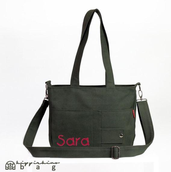 Embroidered Monogram Canvas Shoulder Bag