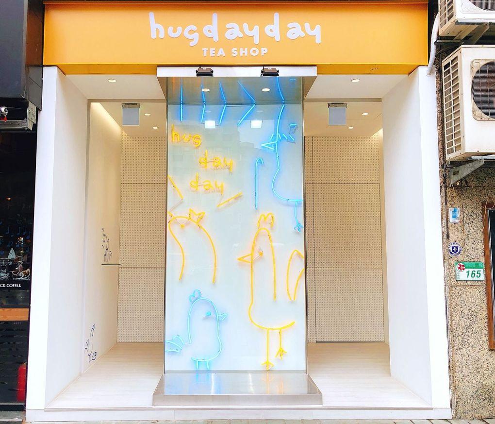 Hugdayday好爹爹手搖飲新開店,推出烈奶茶系列、水果茶。