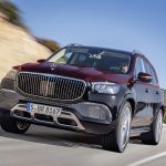 2020 Mercedes Maybach Gls 600 Luxury Suv Revealed With Pictures