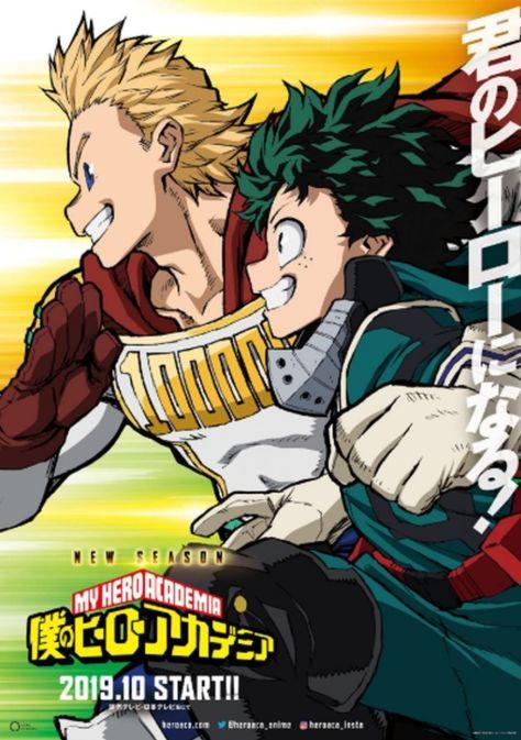 Resultado de imagen para boku no hero cuarta temporada