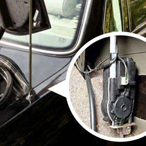 4 Steps to Fix That Pesky Car Radio Antenna