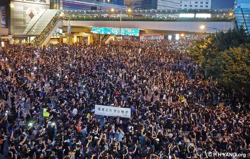 The people of Hong Kong versus the China extradition bill