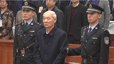 Photo of Former vice mayor of China's Lyuliang City sentenced to death for corruption