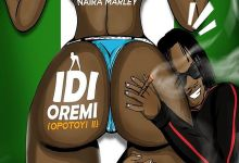 Photo of Naira Marley – Idi Oremi (Opotoyi Pt. 2)