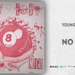 Young Nudy No Go