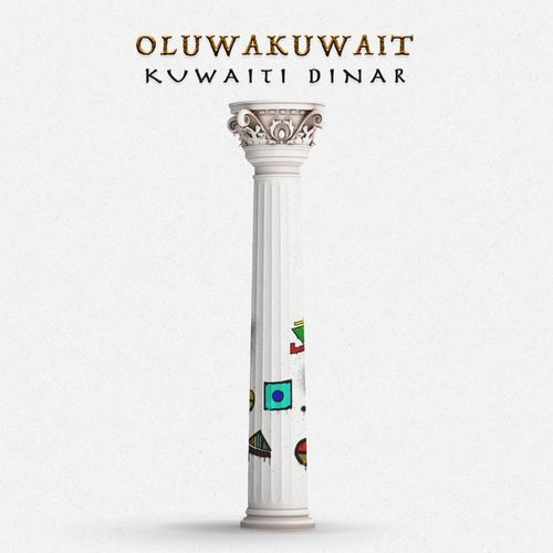Oluwakuwait – You See My Cry