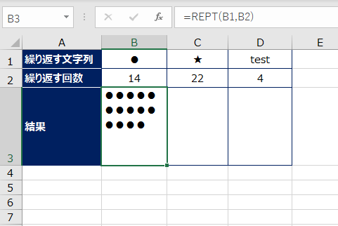 画像に alt 属性が指定されていません。ファイル名: 2021-07-11_13h58_46.png
