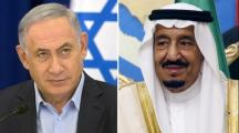"Exposing the working relationship of the ""Jewish House of Saud"" & their Zionist Israeli brothers"