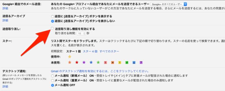スクリーンショット 2015-06-25 0.36.48