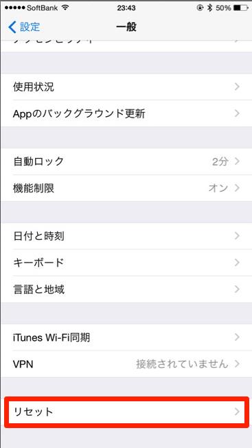 スクリーンショット 2015-09-02 23.46.46