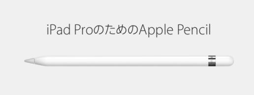 スクリーンショット 2015-09-10 23.57.46