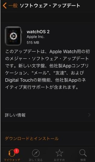 スクリーンショット 2015-09-23 0.15.06