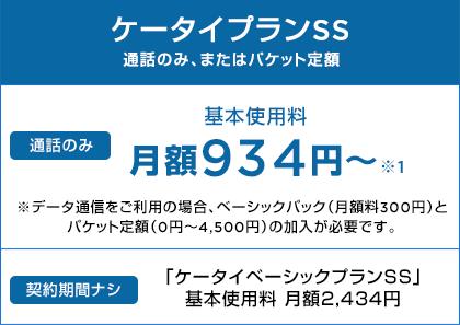 スクリーンショット 2015-11-20 23.27.45