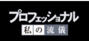スクリーンショット 2016-01-18 0.45.45