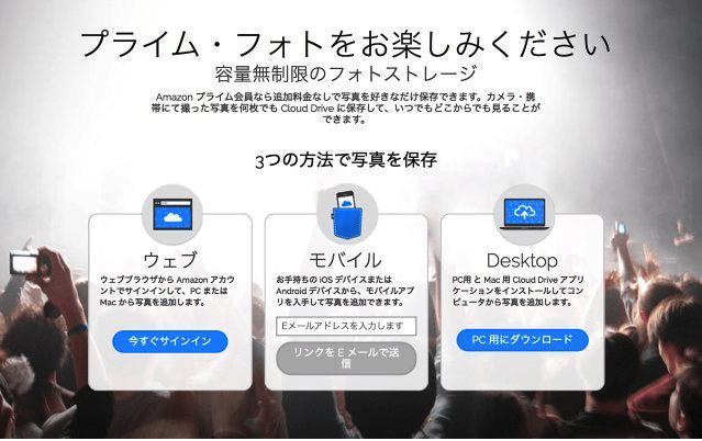 スクリーンショット 2016-01-22 1.18.23